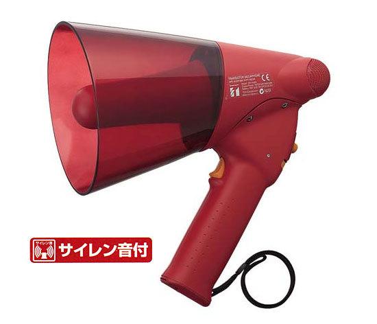 ハンド型メガホンER-1106S