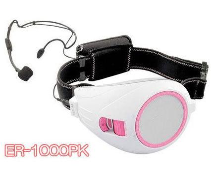 ハンズフリー拡声器 ER-1000 ホワイト&ピンク