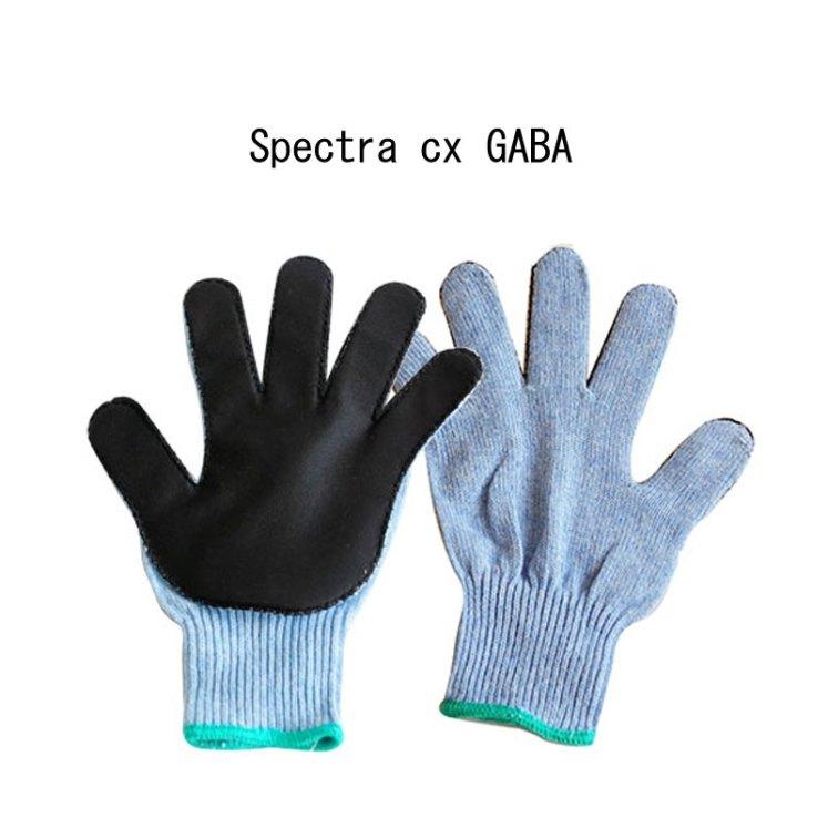 スペクトラCX GABA スペクトラCX手袋の掌に、突刺しに強い多層ポリエステルシートと合成繊維を立体縫製技術にて、縫い付けた手袋です。