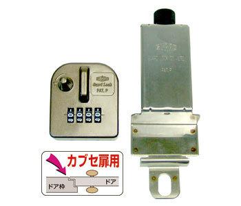 ぼー犯錠ダイヤル式 No.553K
