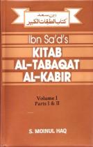 Ibn Sa'ad, Kitab Al-Tabaqat Al-Kabir