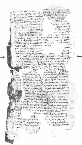 John 14:9-26a from Papyrus p75 from 200 A.D., showing the word PARACLETOS in verse 16 and in verse 26, where it is the last word on the page.