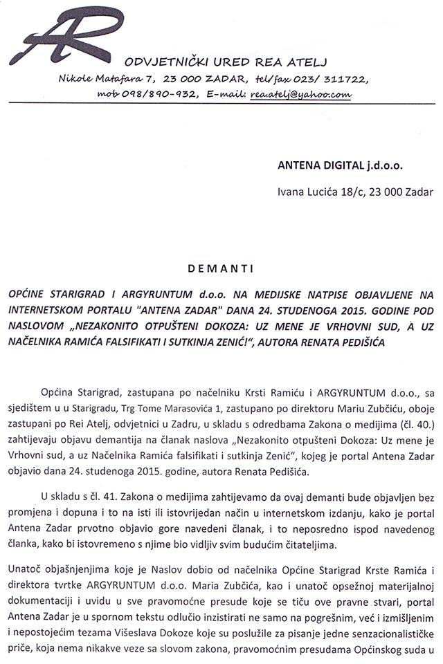 Demantij - Krste Ramić - 1