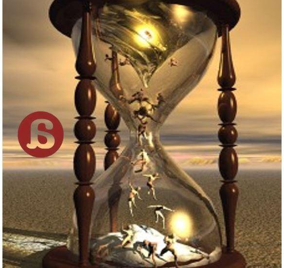 La apropiación del tiempo