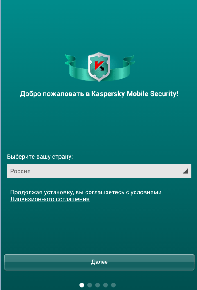 Kaspersky Mobile Security 10 Ios