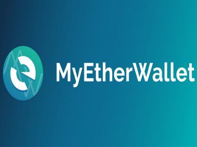 Пользователи криптокошелька MyEtherWallet могут быть жертвами утечки