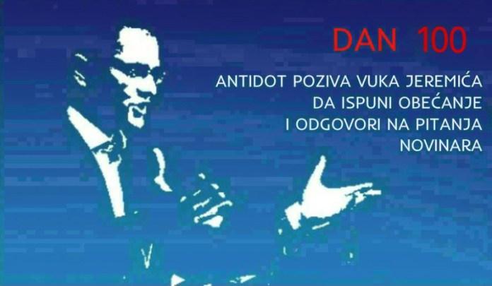 АНТИДОТ РАЗВАЛИО ЈЕРЕМИЋА: CIRSD - Међународни центар за прање новца! 19