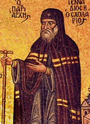 Αποτέλεσμα εικόνας για ο Γεννάδιος στον Μανουήλ που σκότωσε τον Ιουβενάλιο