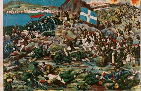 H μεγάλη μάχη της Δοϊράνης, στις 18 Σεπτεμβρίου 1918