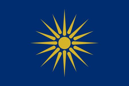 Μακεδονικός Αγών