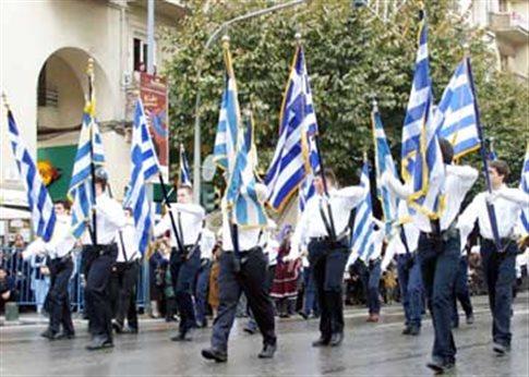 Μια απάντηση στην βουλευτή του ΣΥΡΙΖΑ για τις παρελάσεις