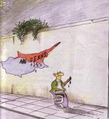 Κανόνας της στάσης της κυβέρνησης για το Κυπριακό θα πρέπει να είναι όσα έγραφε ο Χρύσανθος Λαζαρίδης για το Σχέδιο Ανάν. Ας τα θυμηθούμε