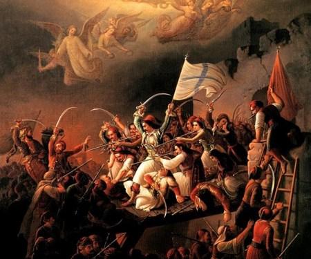 1821. Η δική μας επανάσταση δεν μοιάζει με τις άλλες
