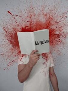 mnhmonio