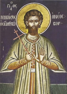 Η ελληνορθόδοξη μαρτυρία των Βλάχων