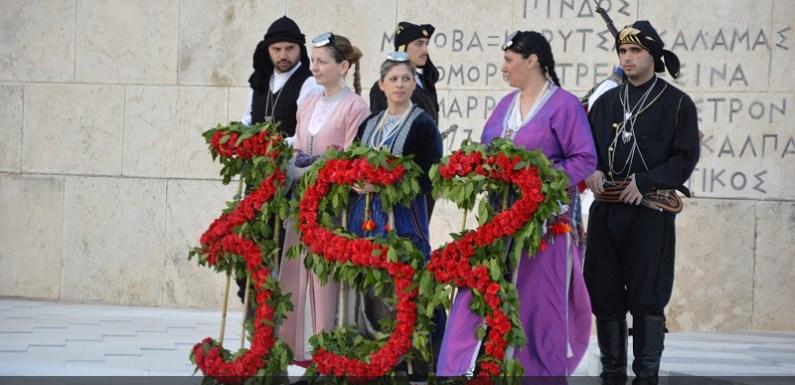 Η Γενοκτονία των Ελλήνων του Πόντου: Μια σύντομη ιστορική προσέγγιση