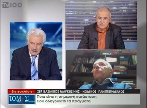 Ανιχνεύσεις [βίντεο] – Κριμαία: ο ελληνισμός, τα παρόν και το μέλλον της περιοχής.