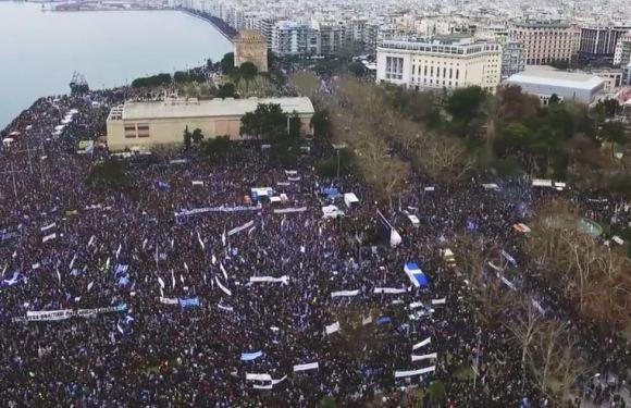Ένα συγκλονιστικό συλλαλητήριο, μια απόπειρα αποτίμησης και κάποιες πικρές αλήθειες…