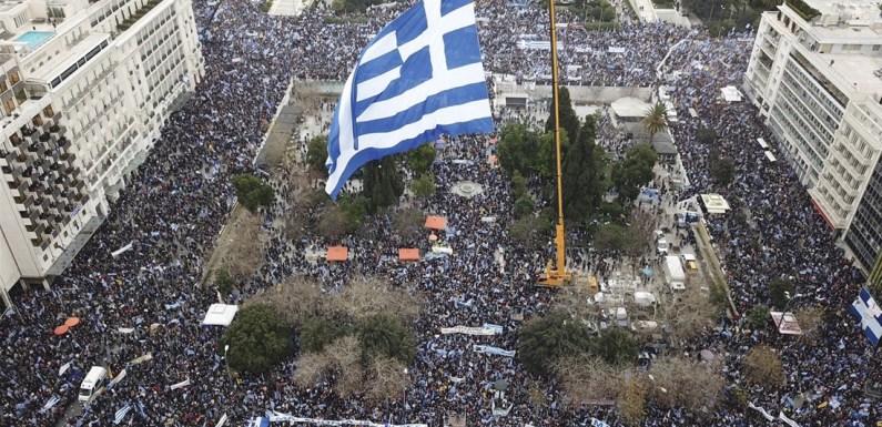 Πώς θα αποτραπεί η ταπείνωση των Ελλήνων.