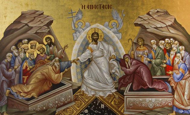 Η προσευχή του ελληνισμού