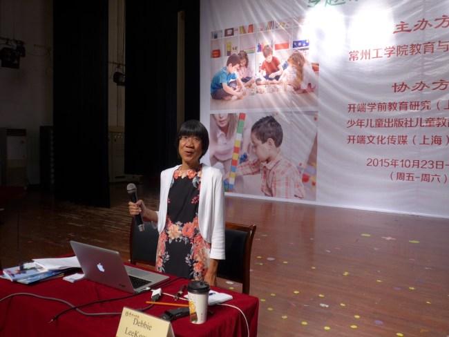 Debbie LeeKeenan presenting in Nanjing University