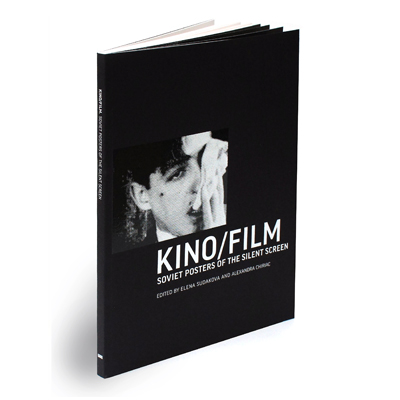 Kino/Film exhibition catalogue
