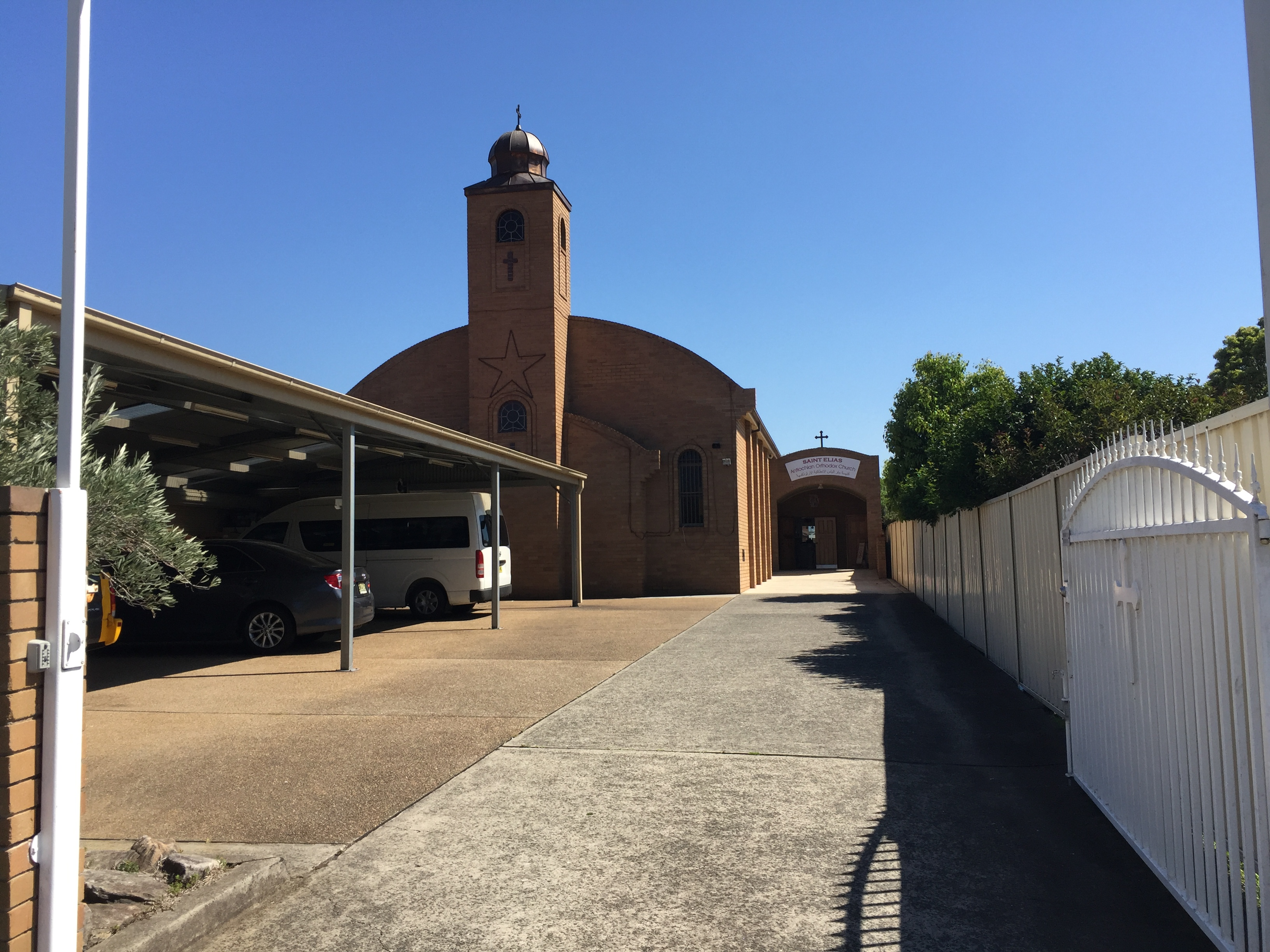 St. Elias, Wollongong | Antiochian Archdiocese of ...