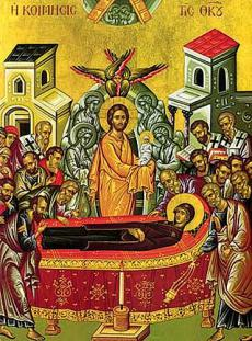 Dormition Feast Fast orthodox city hermit