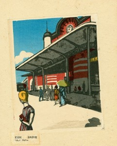 Onchi Kôshirô (1890–1955) Tokyo Station, from the series Recollections of Tokyo 1926, 25.6 x 20.1cm (10 x 8in.).