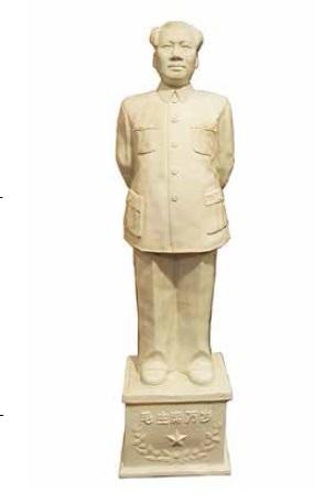Statue of Mao Tse Tung