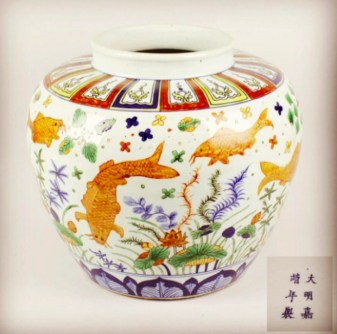 Chinese porcelain wucai fish vase