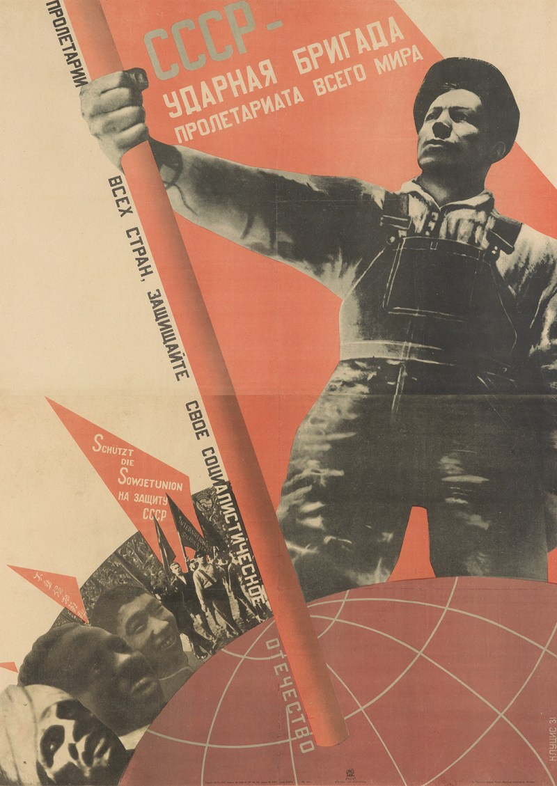 Gustav Klutsis, The USSR is the Shock Brigade of the World's Proletariat, 1931. Estimate $10,000 to $15,000