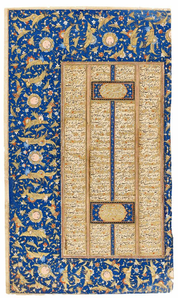 Illuminated Leaf from Firdawsi's Shahnamah, Est.£3,000-5,000, Lot Sold £23,125