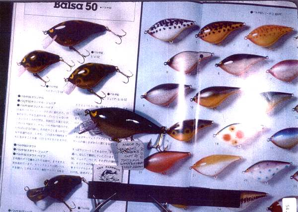 Japanese bass fishing lure and tackle history japan bass for Japanese fishing lures