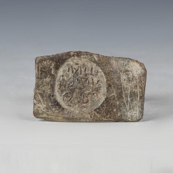Graeco-Roman Lead Seal Fragment