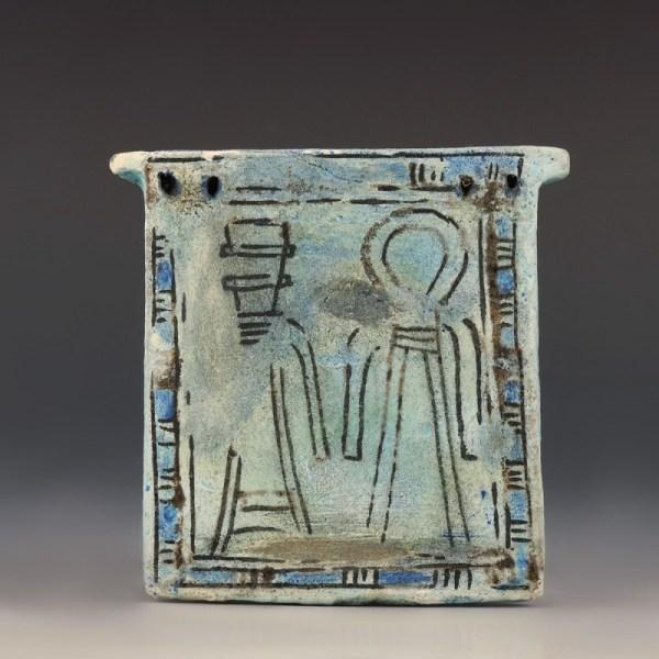 Egyptian Pectoral Shrine Pendant with Anubis