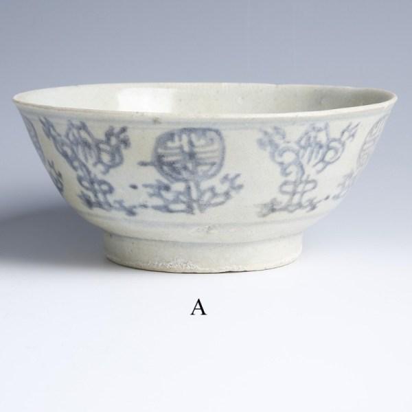 Tek Sing Blue and White Circular Bowls