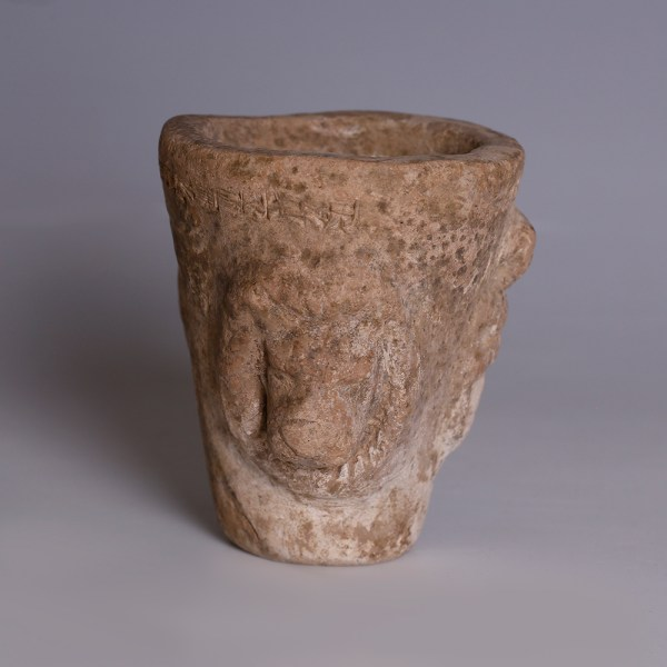 Early Dynastic Votive Stone Cup