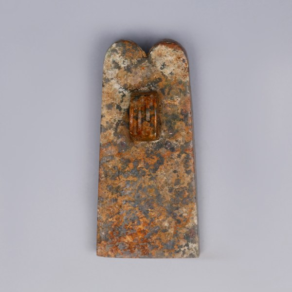 Ancient Egyptian Double Plume Amulet