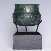 Exquisite and Rare Achaemenid Empire Bronze Cup with Hunting Scene