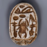 Egyptian Scarab dedicated to Amun-Ra