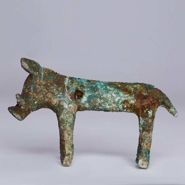 Luristan Statuette of a Pig