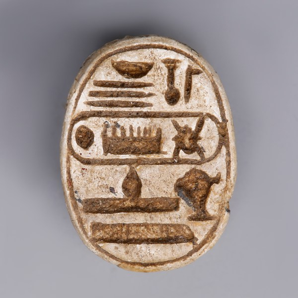 Egyptian Steatite Scarab Dedicated to Thutmose III