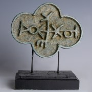 Rare Byzantine Bronze Stamp