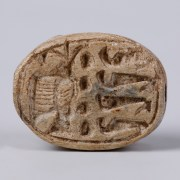 Egyptian Steatite Scarab with Uraei