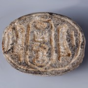 Large Egyptian Steatite Scarab with Royal Cartouche