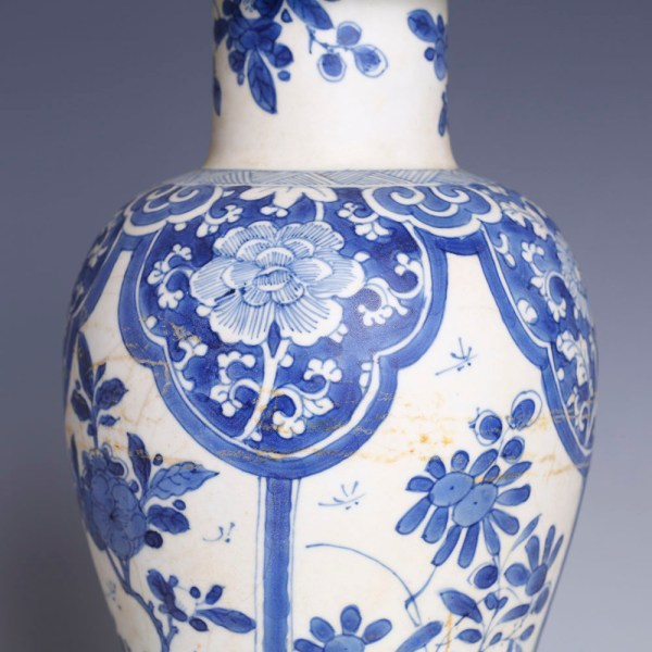 Kangxi Period Meiping Vase