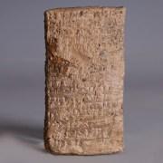 Old Babylonian Cuneiform Tablet Letter
