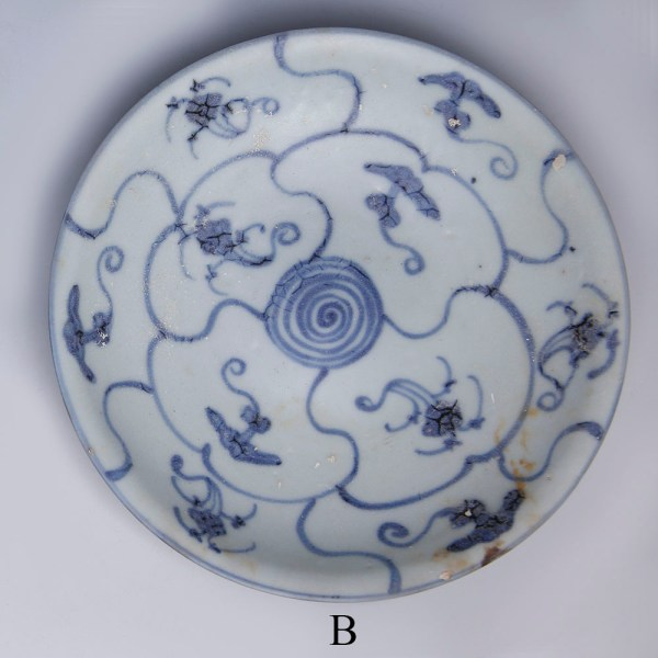 tek sing blue and white panelled dishes b