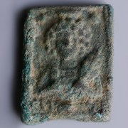 Ancient Roman Bronze Tessera